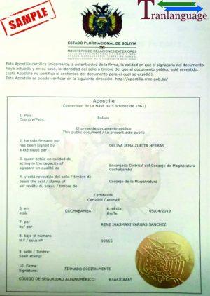 Tranlanguage Apostille Bolivia