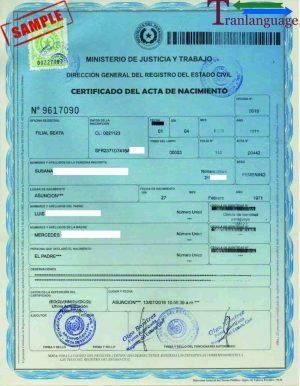 Tranlanguage Birth Certificate Paraguay