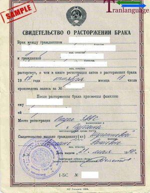 Tranlanguage Divorce Russia