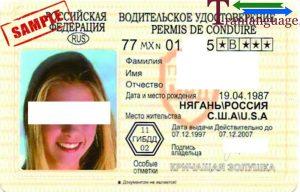 Tranlanguage Driver License Russia