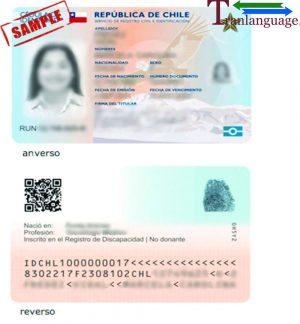 Tranlanguage Identity Card Chile