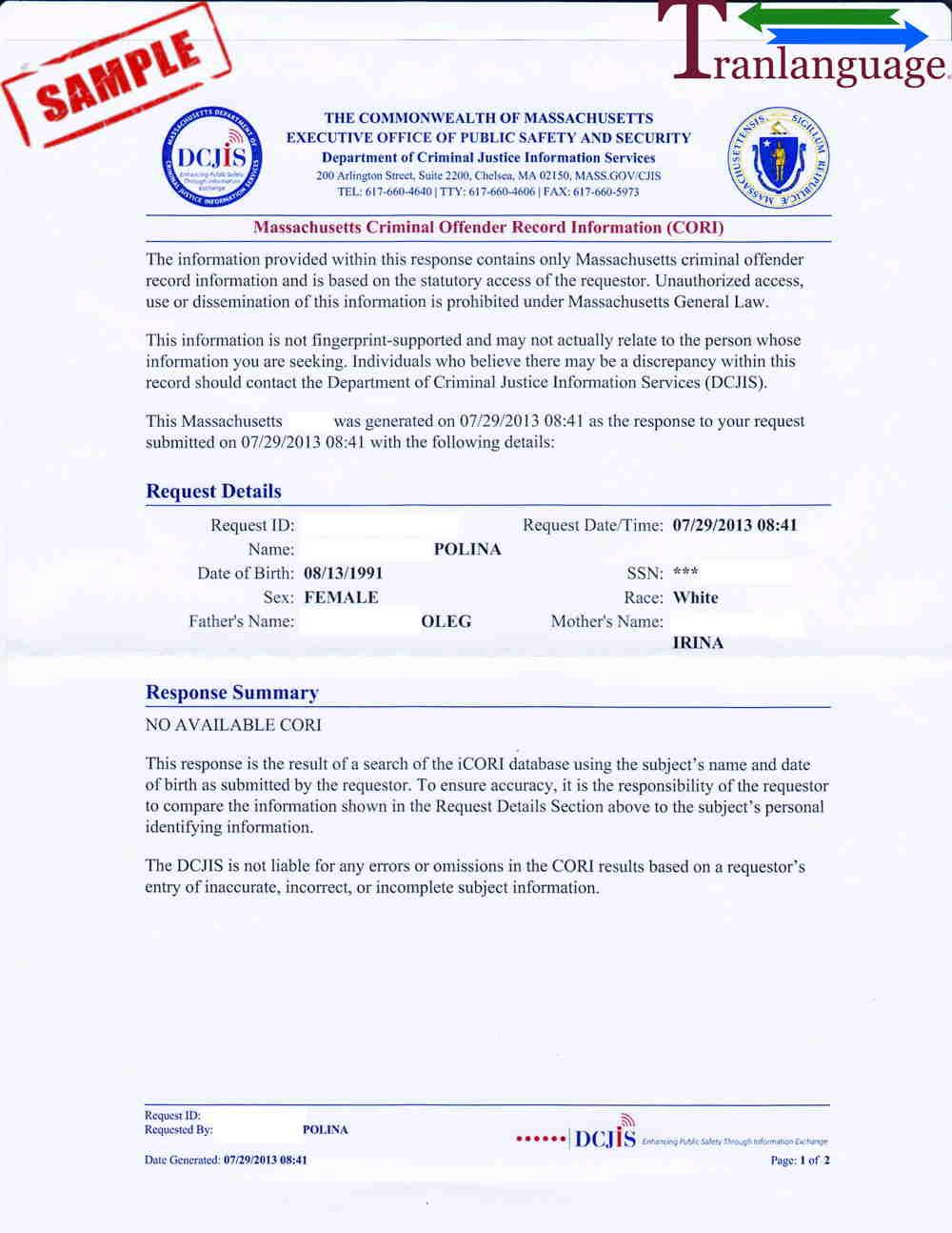 employer criminal background check massachusetts