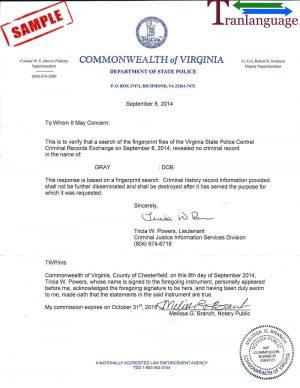 Tranlanguage Police Background Check US Virginia